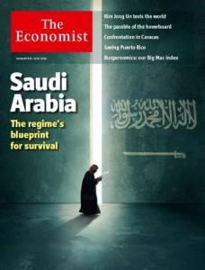 مجله اکونومیست 9 ژانویه 2016