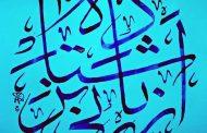 درباره مدیرعامل جديد و ایرانی تبار اوبر
