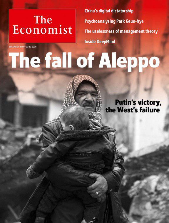 دانلود مجله اکونومیست 17 دسامبر 2016